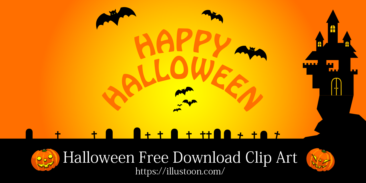 Halloween Free Clipart & Graphic Design