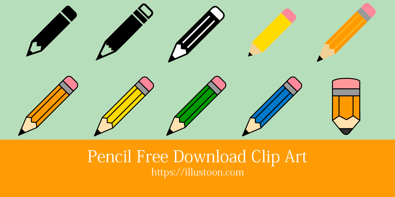 Free To Use Clip Art Images Free Download