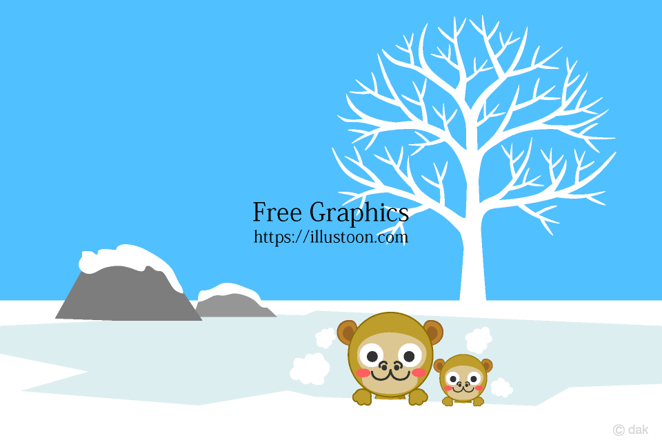 Free Cookie Clip Art & Cartoon Pictures