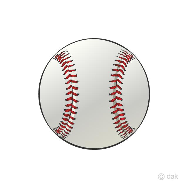 Baseball ball. Clipart free picture illustoon