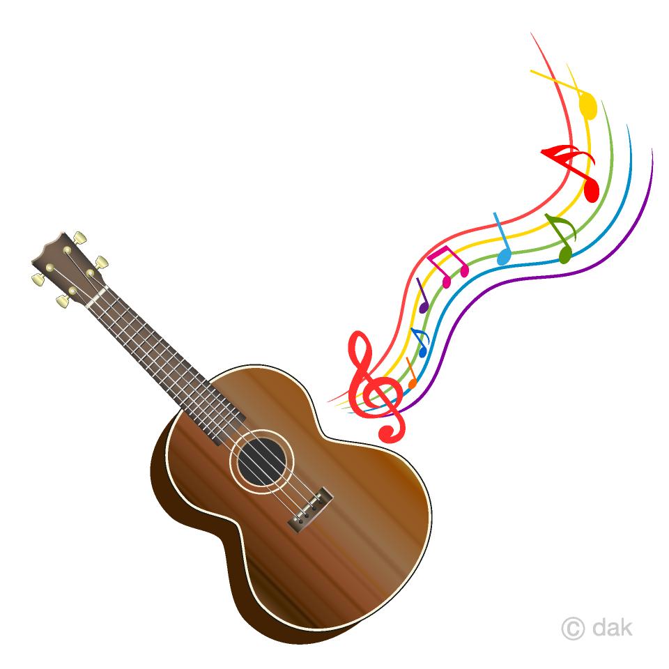 Ukulele and Colorful Music Note Clipart Free PNG Image|Illustoon