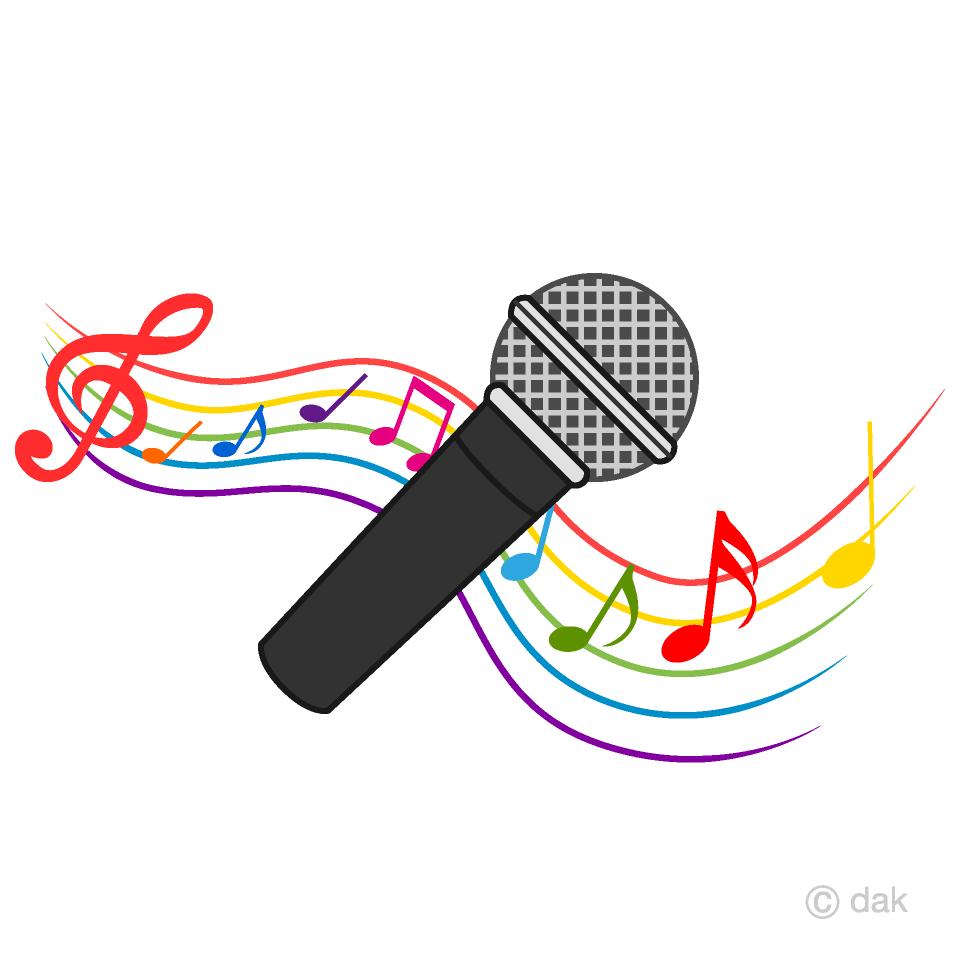 Znalezione obrazy dla zapytania: mikrofon gify