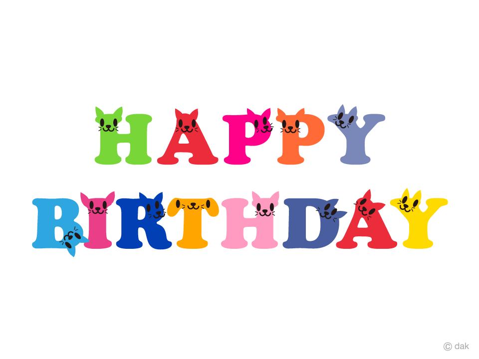 Cat Happy Birthday Clip Art Free Png Image Illustoon