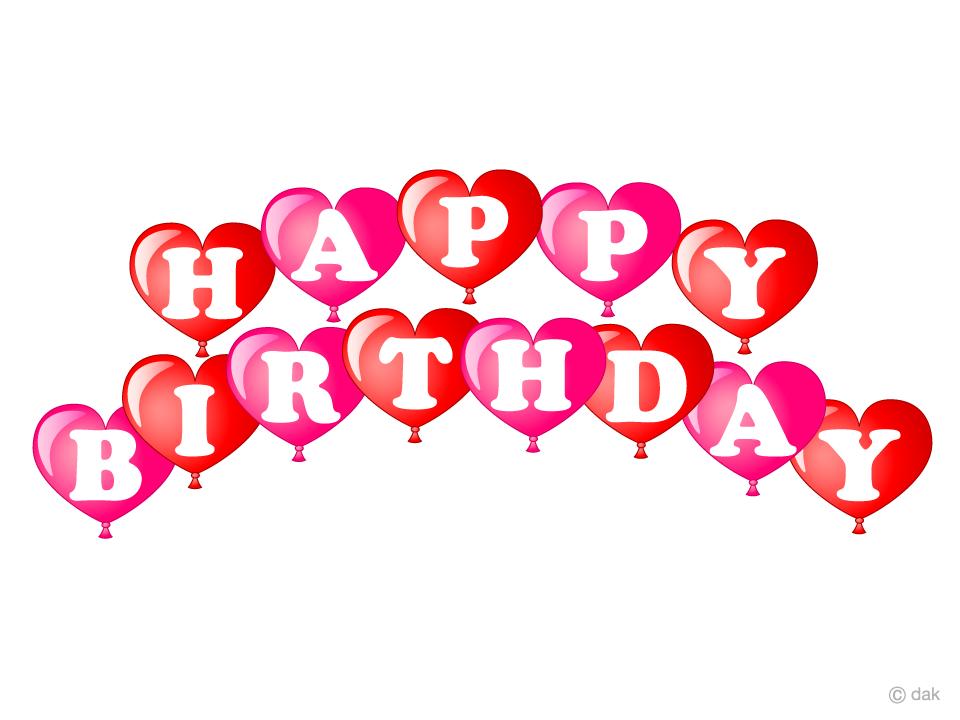 Heart Balloon Happy Birthday Clipart Free Png Image Illustoon