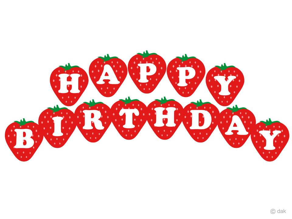Strawberry Happy Birthday Clipart Free Png Image Illustoon