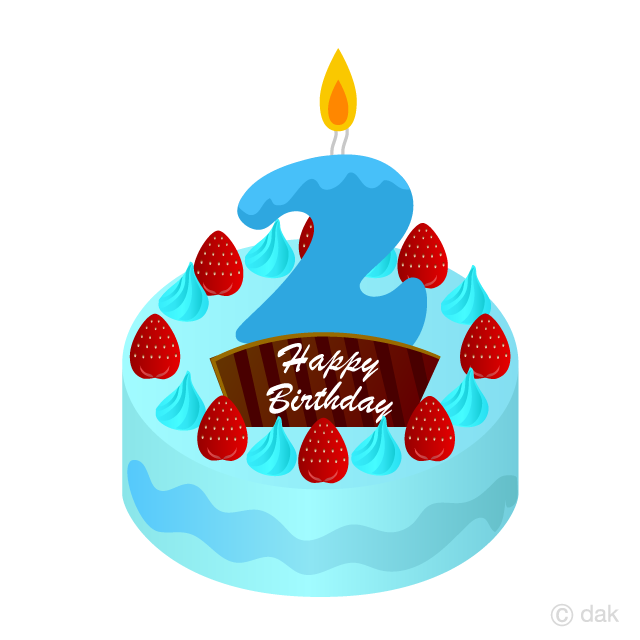 2 Years Old Candle Birthday Cake Clipart