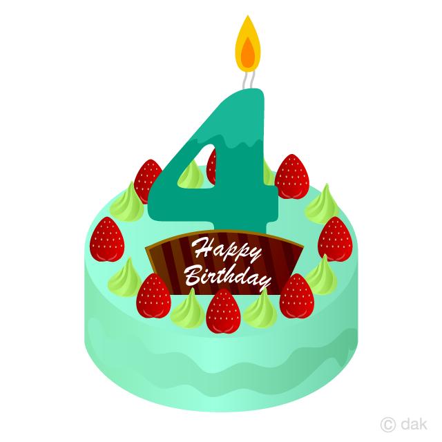 Astonishing 4 Years Old Candle Birthday Cake Clipart Free Png Imageillustoon Funny Birthday Cards Online Elaedamsfinfo