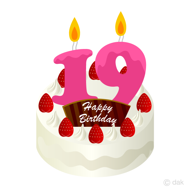 19 Years Old Candle Birthday Cake Clipart
