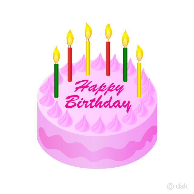 Pink Birthday Cake Clipart Free Picture Illustoon