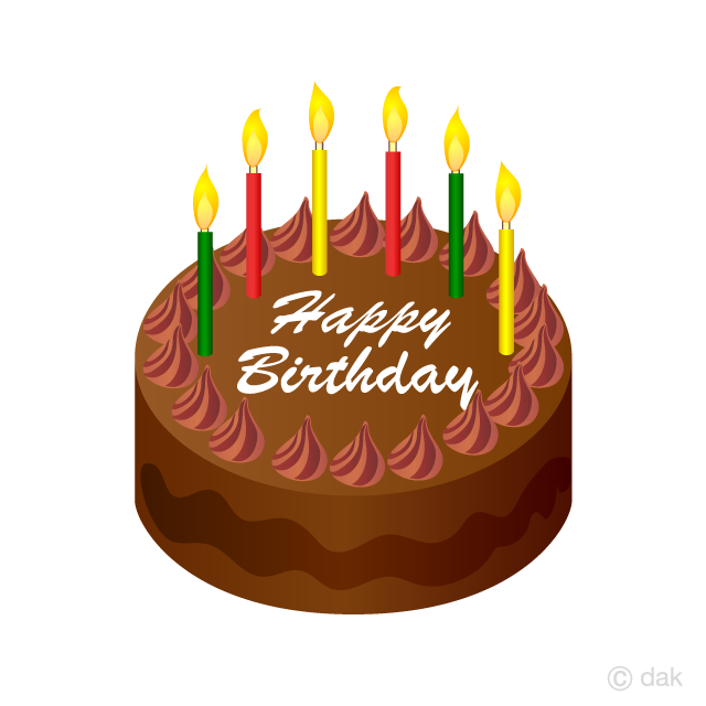 Chocolate Birthday Cake Clipart Picture For Free Download