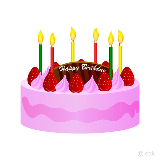Strawberry Cream Birthday Cake Clipart