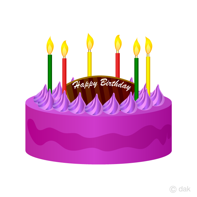 Fine Purple Birthday Cake Clipart Free Png Imageillustoon Funny Birthday Cards Online Inifofree Goldxyz