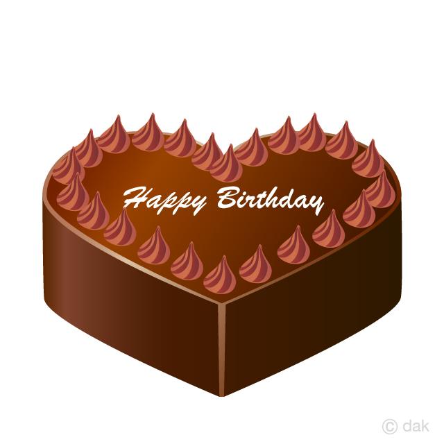 Chocolate Heart Birthday Cake Clipart Free Picture Illustoon