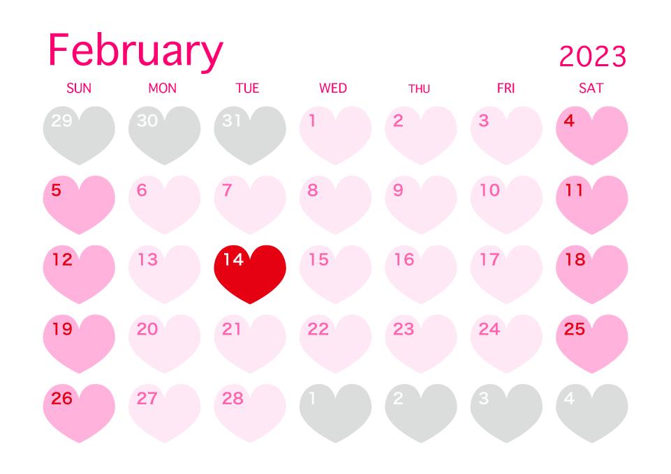 February Heart 2019 Calendar February 2019 Pink Heart Calendar Free Picture|Illustoon