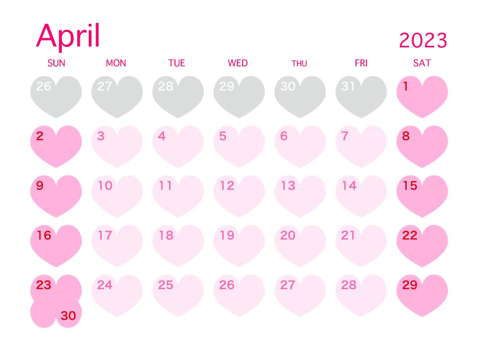 Calendario 1906.Calendario De Corazon Rosa De Abril De 2019 Gratis Dibujos