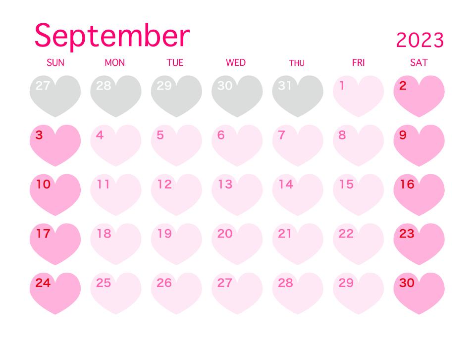Calendario Rosa Png.Calendario De Corazon Rosa De Septiembre De 2019 Gratis