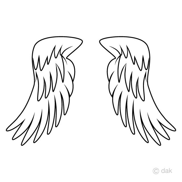 Angel Wings Clipart Free Png Image Illustoon