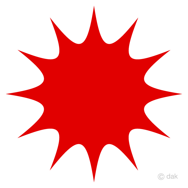 Simple Red Explosion Clipart