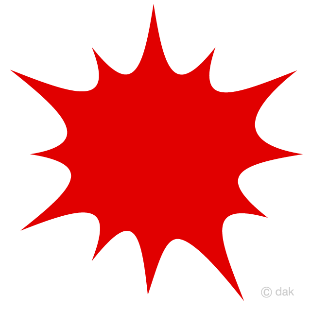 Red Explosion Clipart