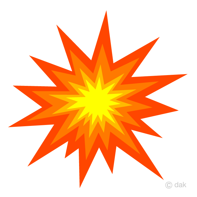 Orange Explosion Clipart