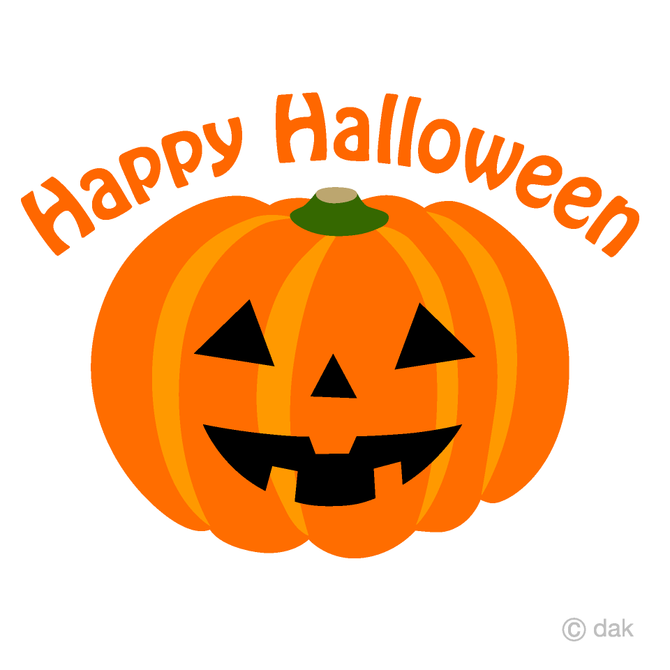Happy Halloween Pumpkin Clipart
