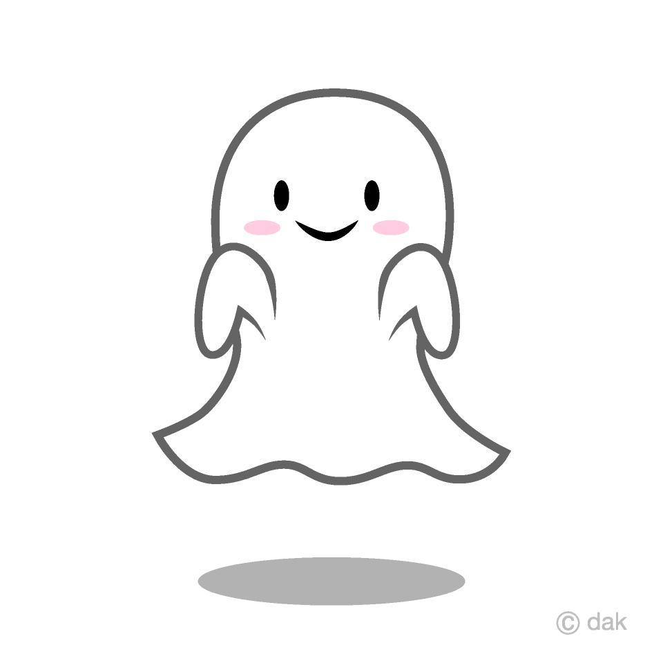 Ghost Clip Art