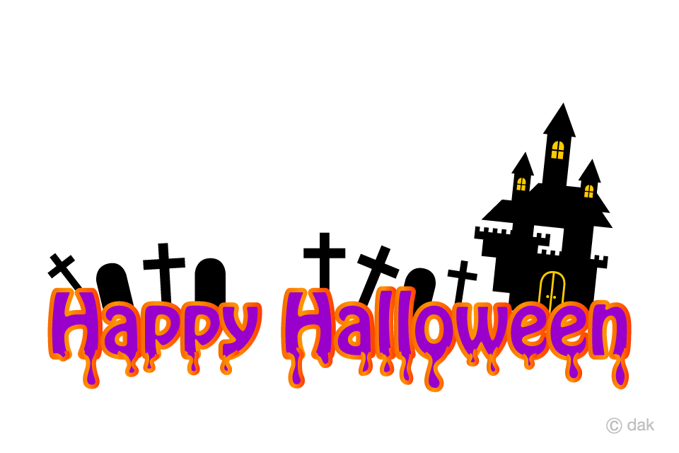 Castle Happy Halloween Text