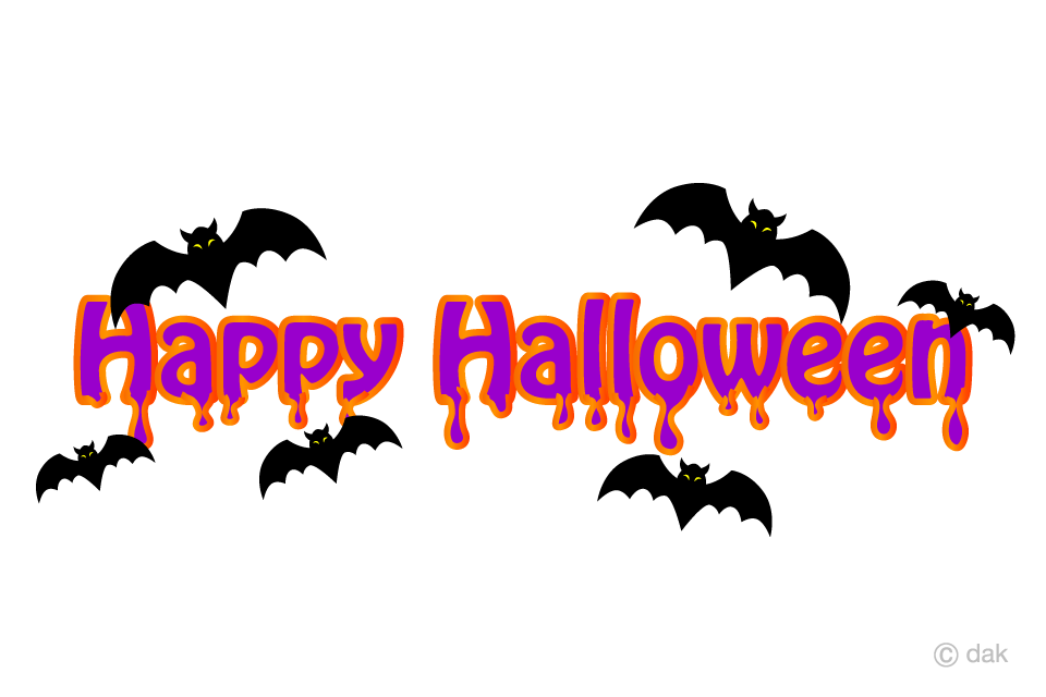 Bats Halloween Purple Text