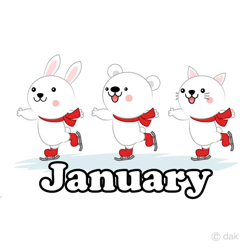 Animal Skating January Clipart Free PNG Image|Illustoon