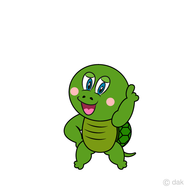 No.1 Posing Turtle Cartoon