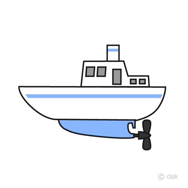 Simple Fishing Boat Clipart Free Png Image Illustoon
