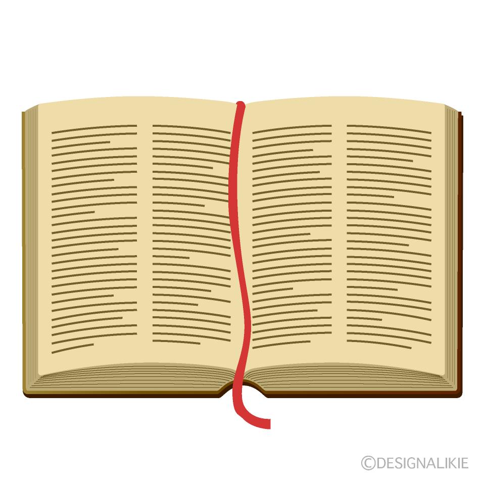 Biblia Abierta Gratis Dibujos Animados Imagene Illustoon Es