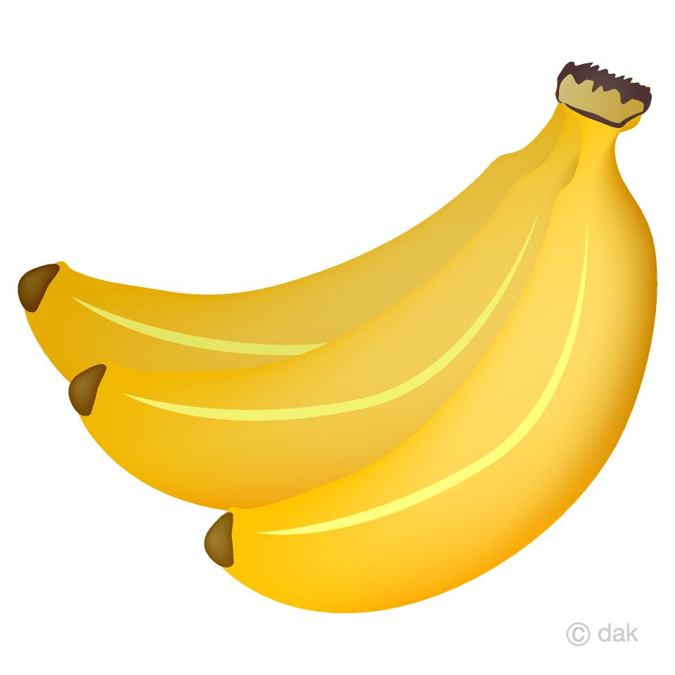 Banana simple. Bunch of fresh bananas