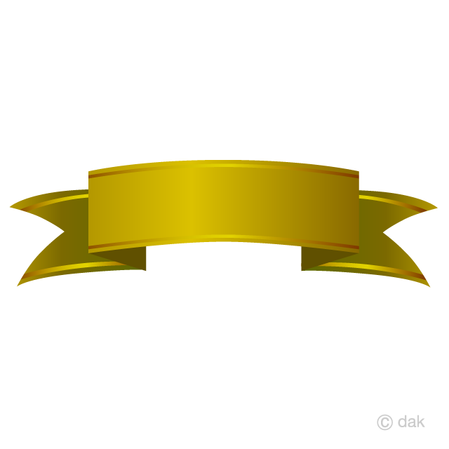 Gold Banner Ribbon Clipart