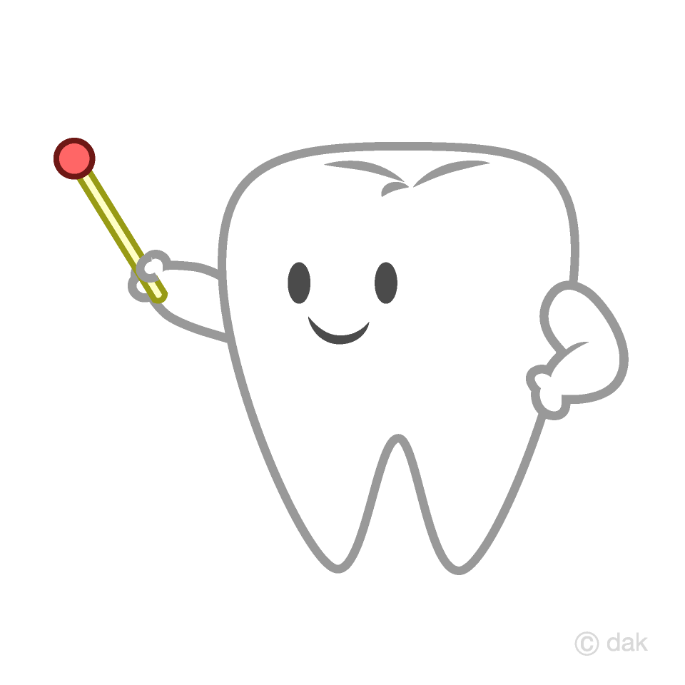 Cute Tooth To Explain Clipart Free Png Image Illustoon