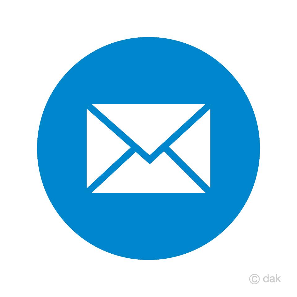 Icono de correo electrónico redondeado Gratis Dibujos Animados ...