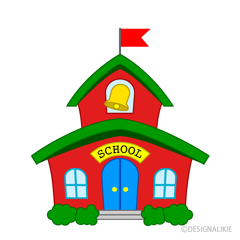 Small School Clipart Free Png Image Illustoon