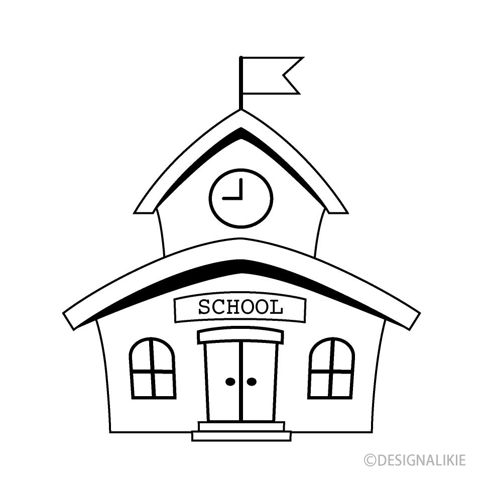 Black And White School Clip Art Free Png Image Illustoon