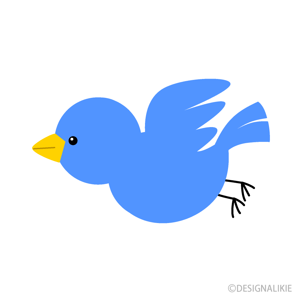 Flying Little Bird Clipart