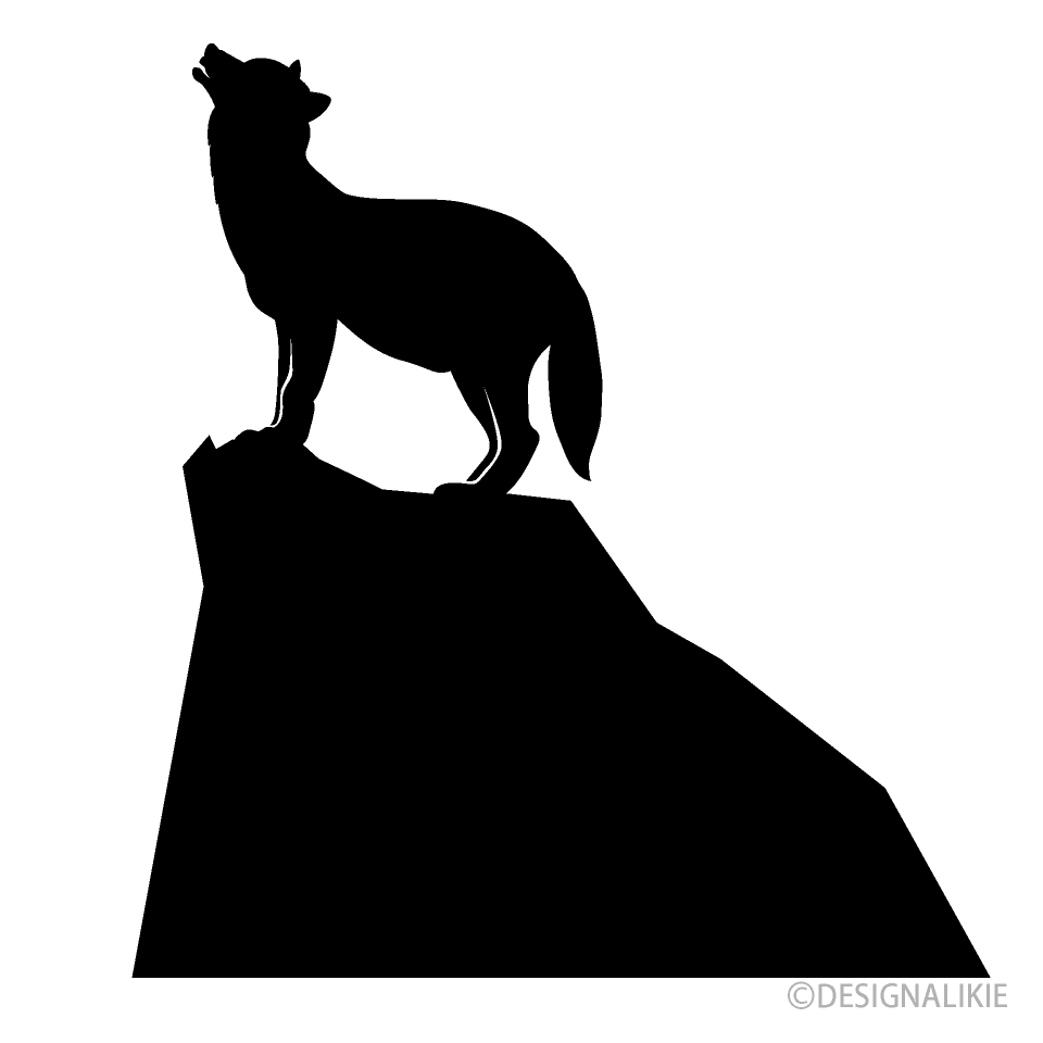 Howling Wolf at Mountain Silhouette