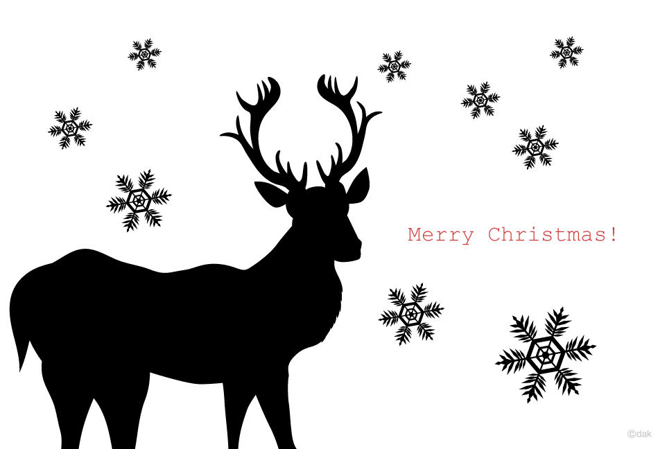 Reindeer Silhouette' white Christmas card