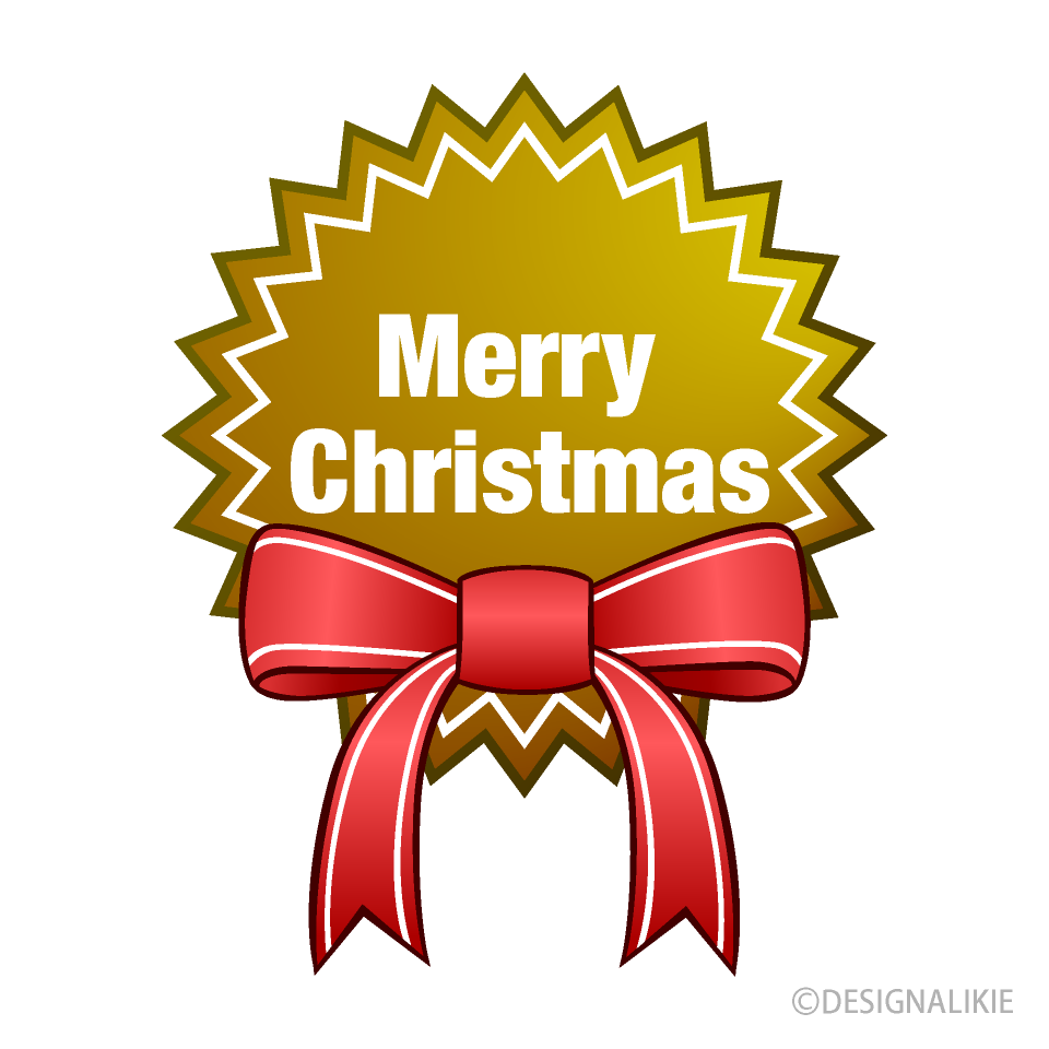 Merry Christmas Label Clipart