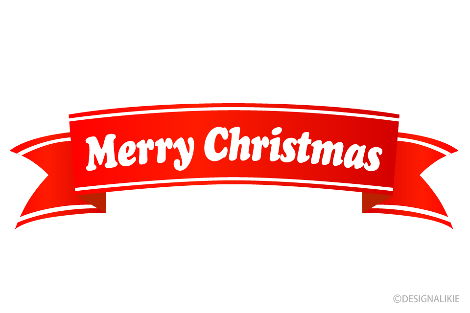 Merry Christmas Ribbon Clipart.Merry Christmas Red Ribbon Free Picture Illustoon