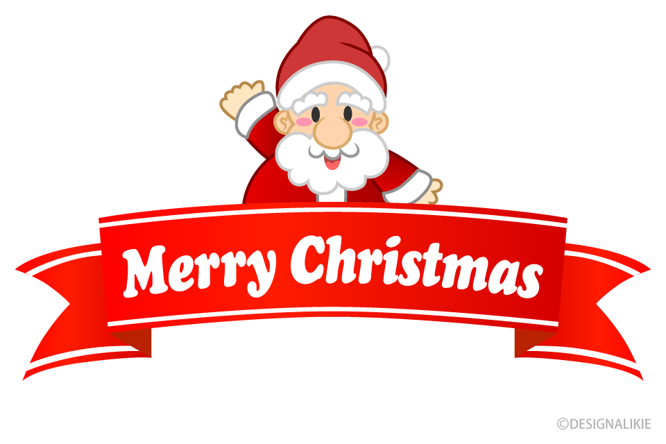 Merry Christmas Ribbon Clipart.Merry Christmas Ribbon And Santa Free Picture Illustoon