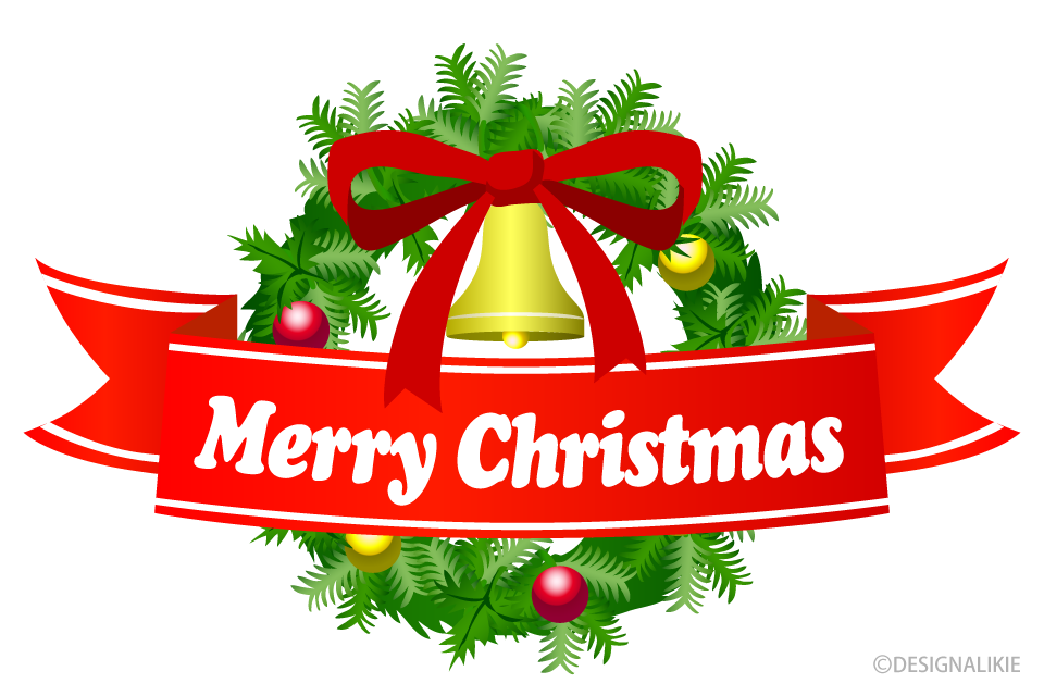 Merry Christmas Ribbon Clipart.Merry Christmas Ribbon And Wreath Free Picture Illustoon