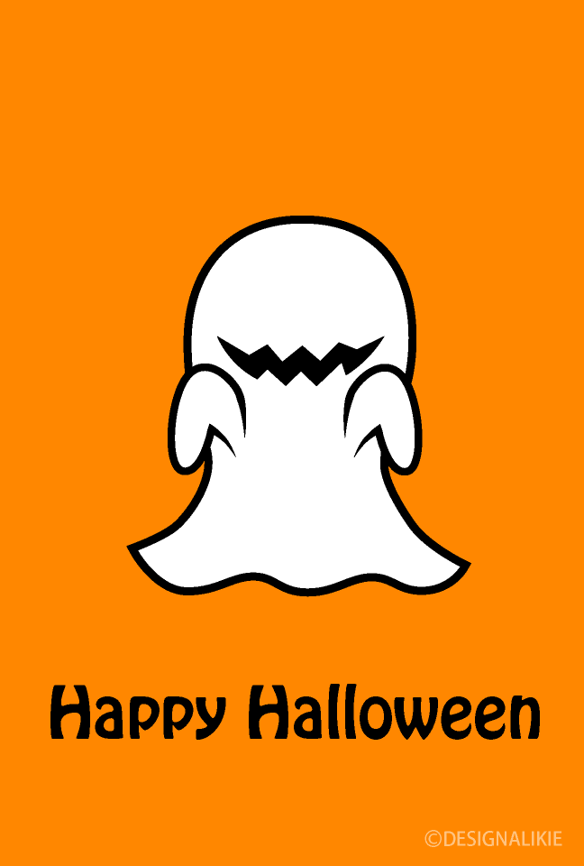 Cool Ghost Halloween Card