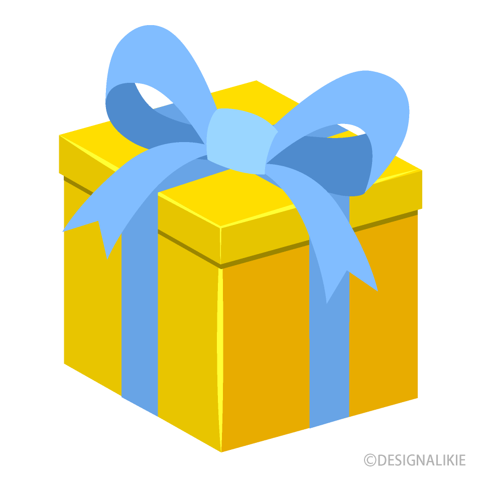 Yellow Gift Box Clipart
