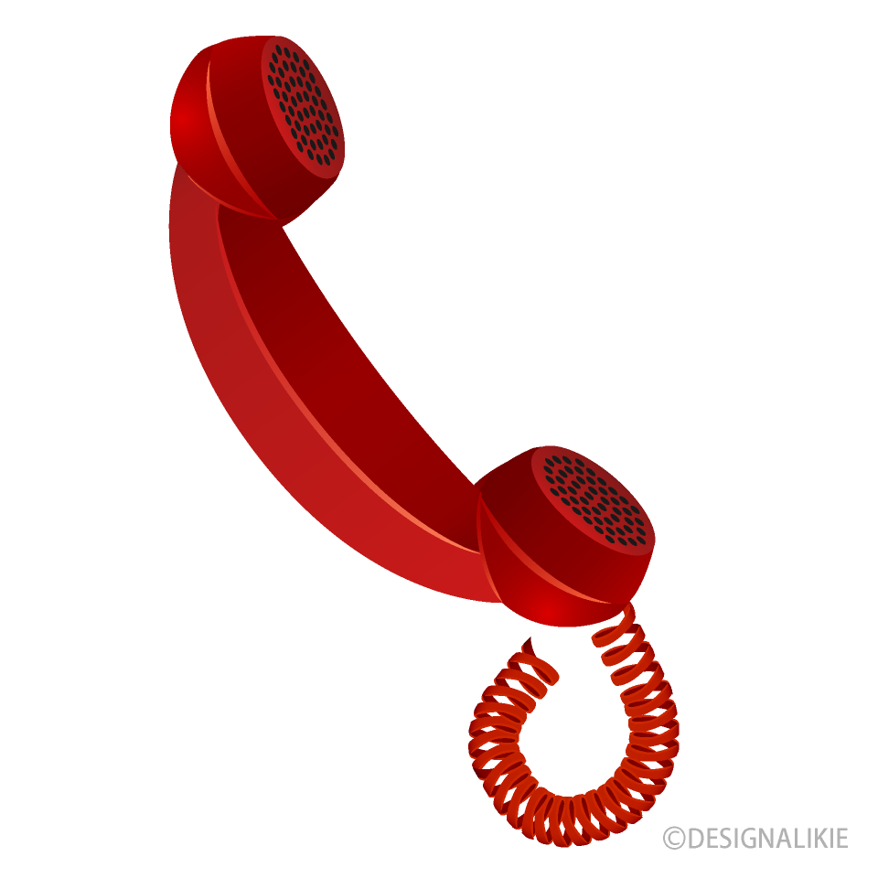 Red Handset Clipart