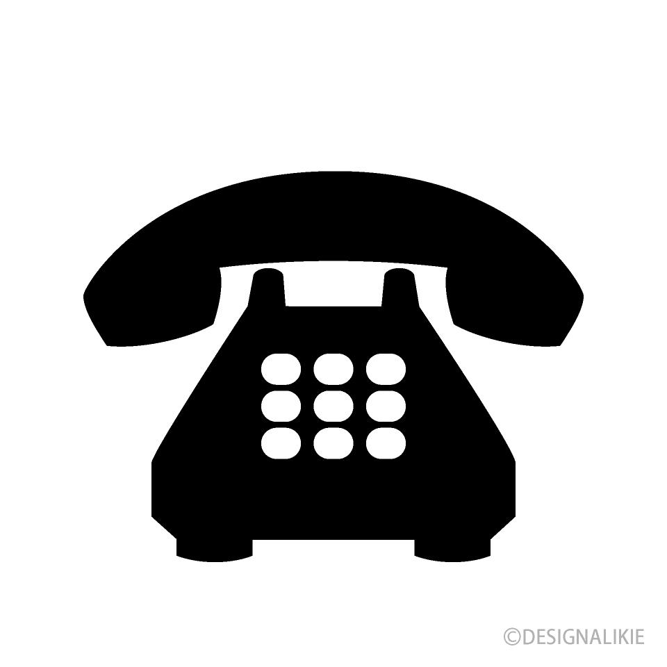 Push Telephone Clip Art Free Png Image Illustoon