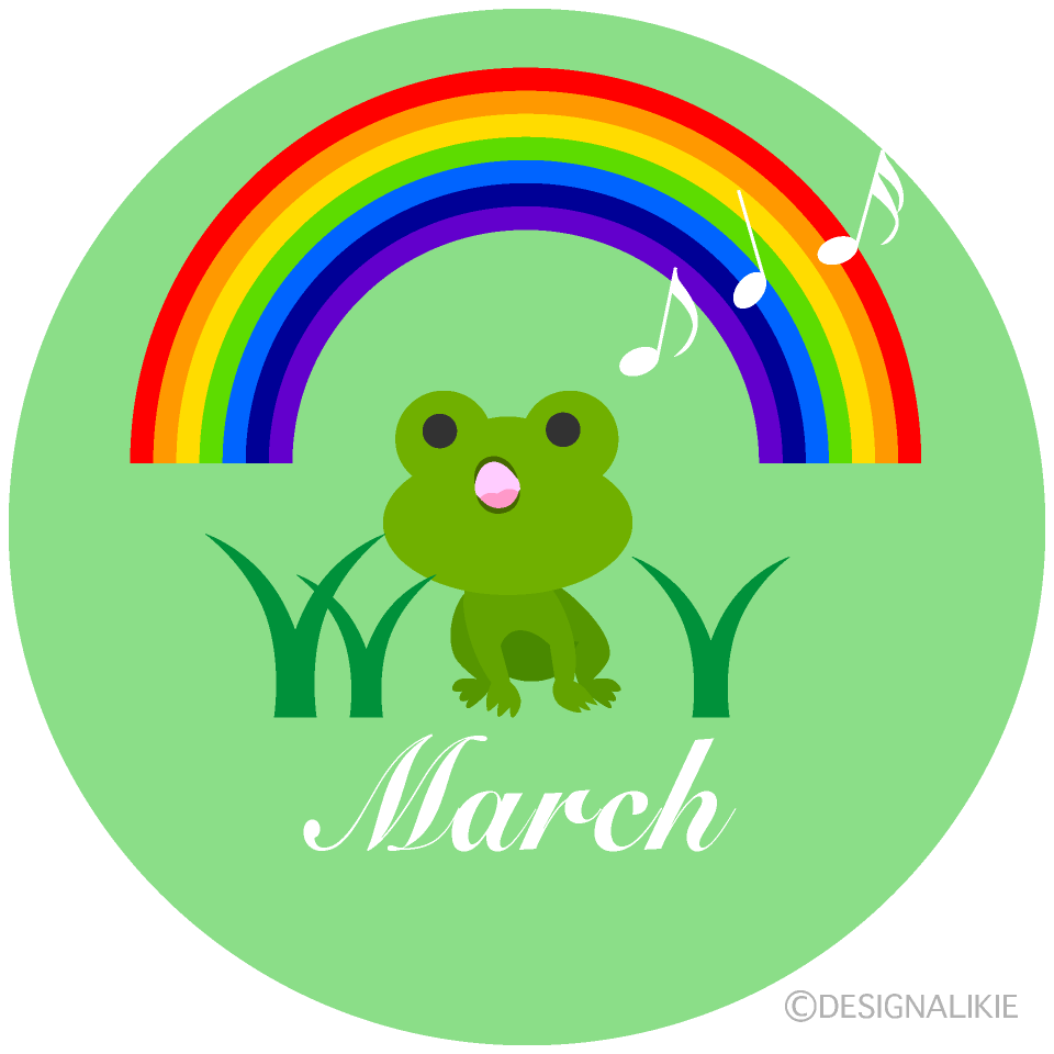 Frog March Clipart